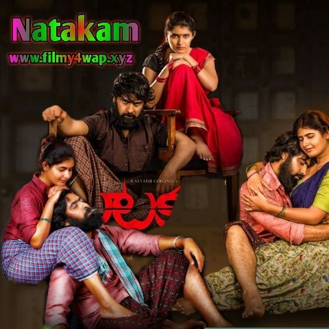 Natakam-(2019)-New-South-hindi-dubbed-full-movie