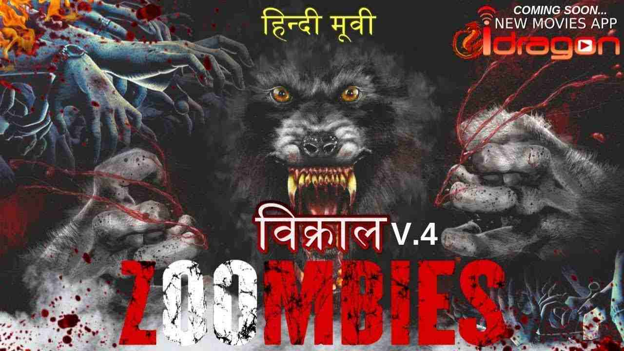 Zoombies-Vikral-(2019)-Full-Movie-in-Hindi