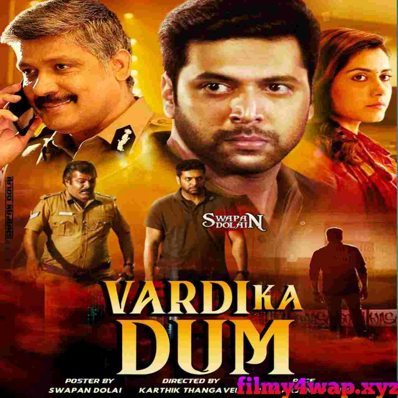 New South Indian Hindi Dubbed 2019