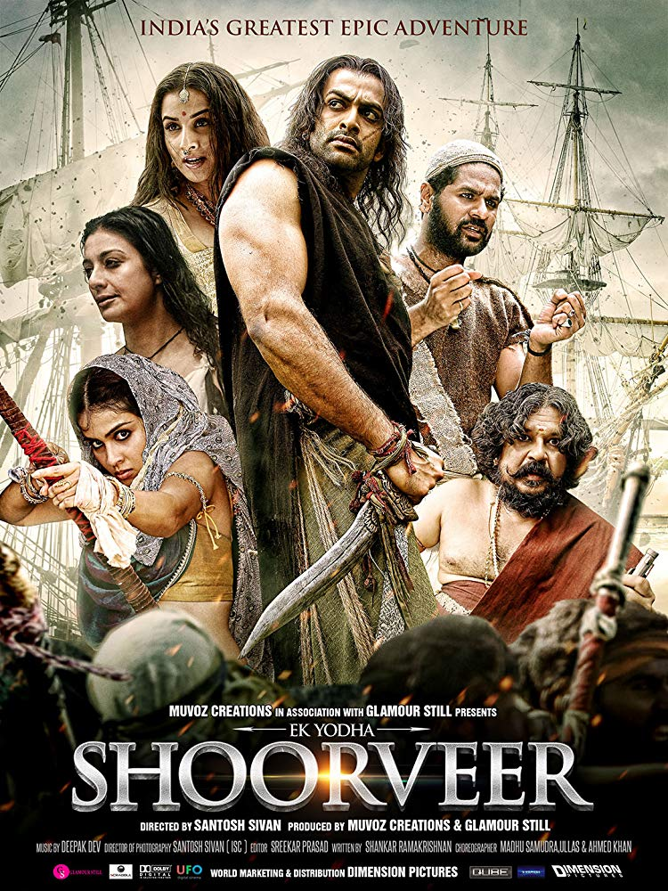 Ek Yodha Shoorveer (Urumi) (2019) full Movie 480p 720p hd