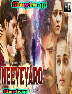 new bollywood movies 2016 download in hindi