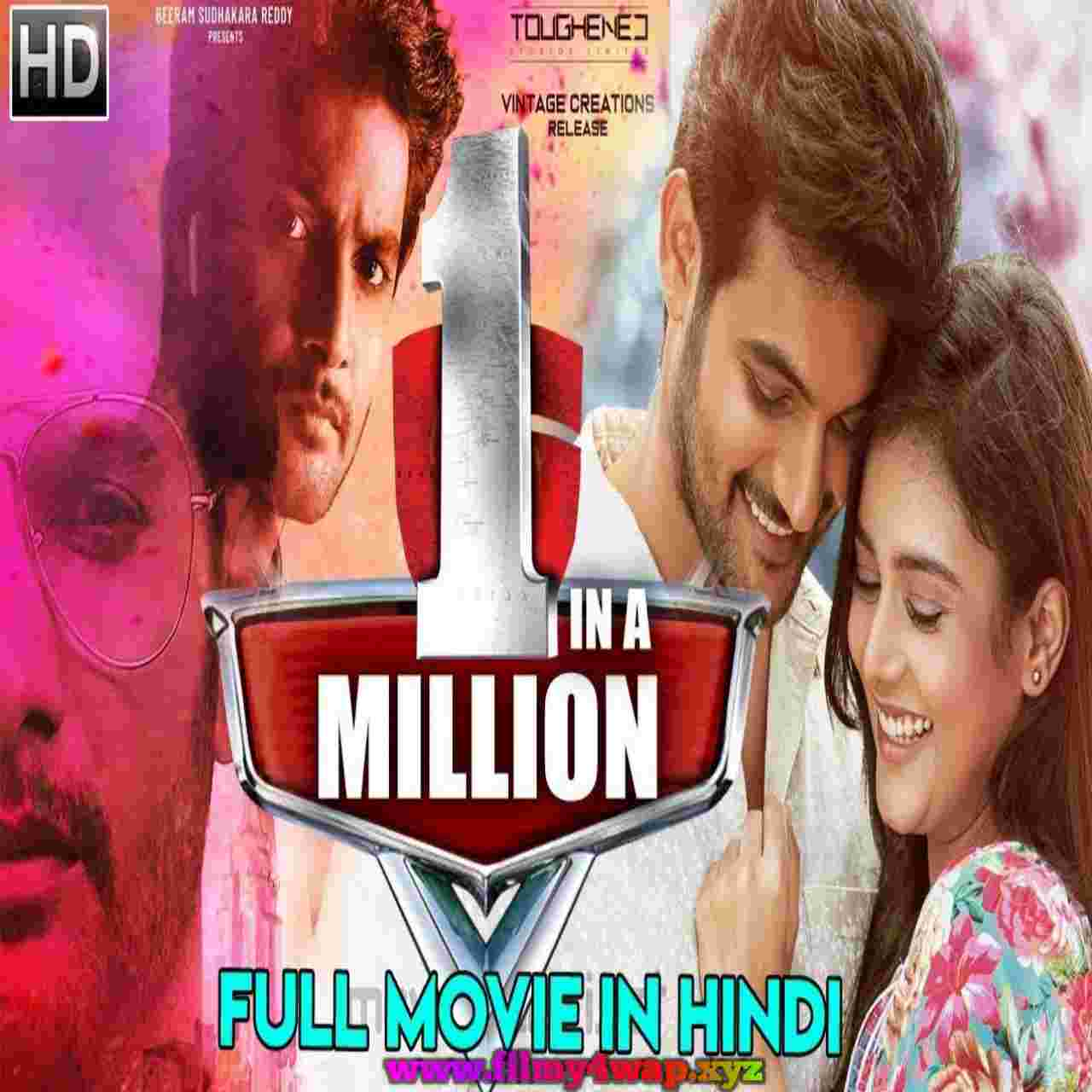 1-in-a-million-2019-south-hindi-mobie