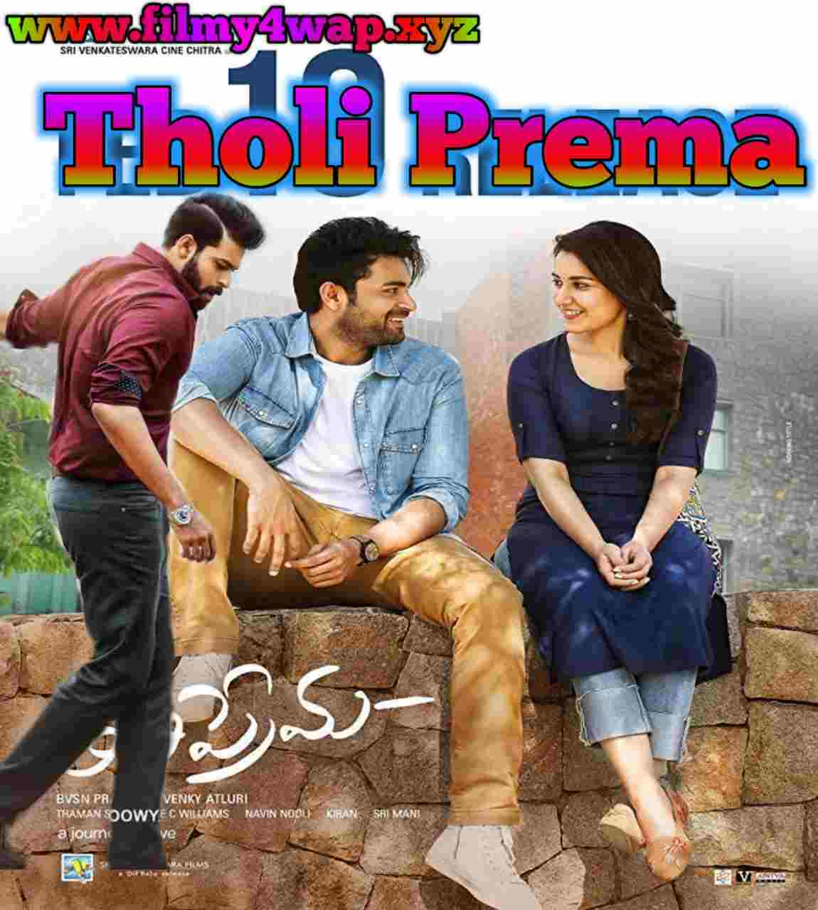 Tholi-Prema-(2019)-New-South-Hindi-Dubbed-Movie