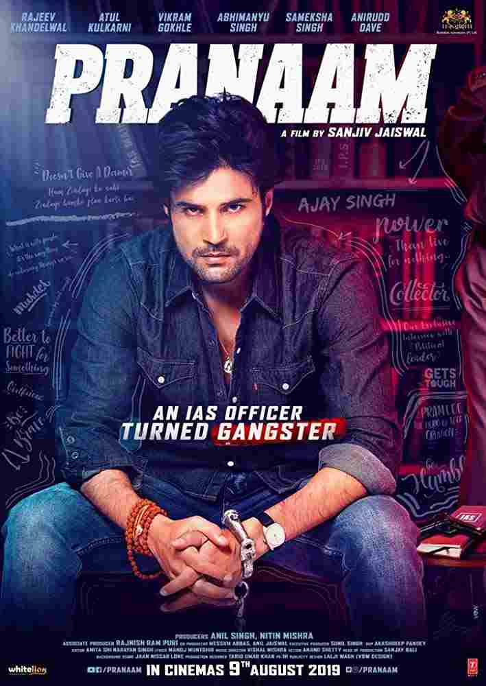 Pranaam-(2019)-New-Bollywood-Full-Movie