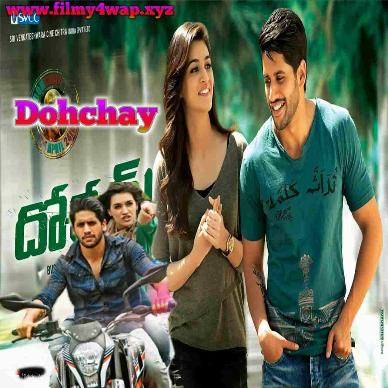 vidroh-lets-fight-back-dohchay-top-new-south-hindi-dubbed-full-movie