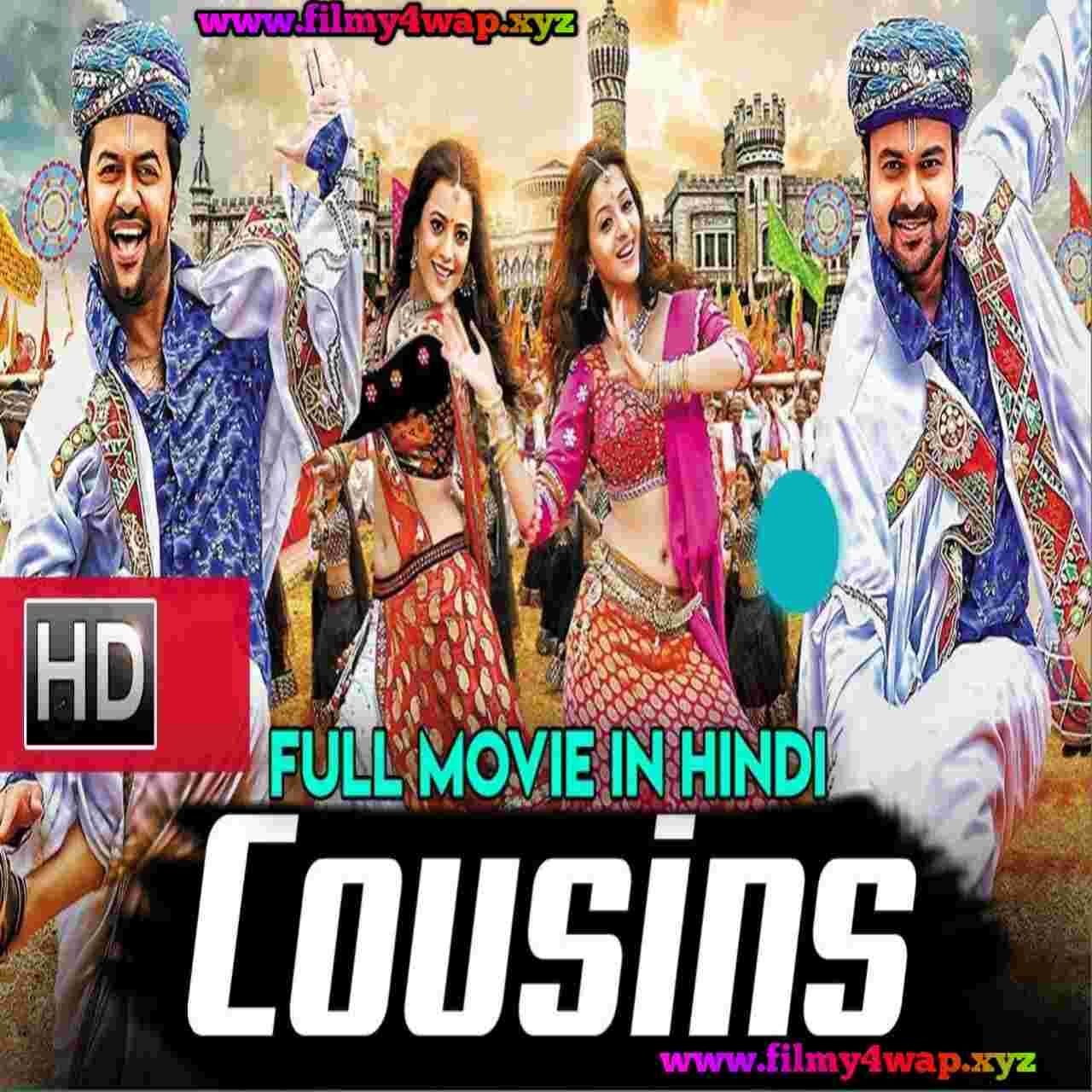 Cousins-2019-New-South-Hindi-Dubbed-Movie