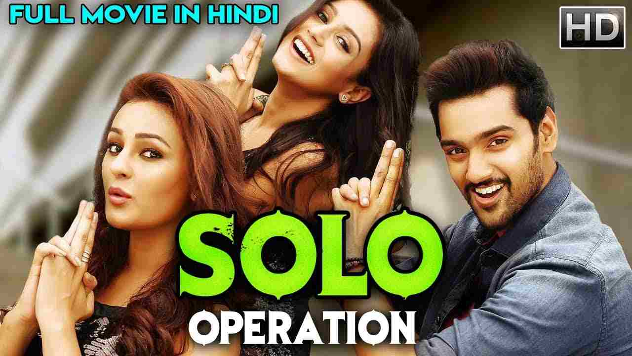 solo-operation-2019-new-south-hindi-dubbed-full-movie