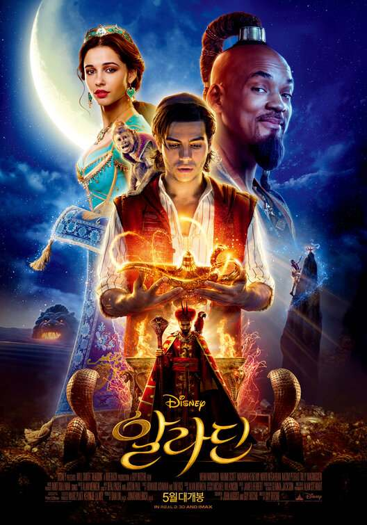 Aladdin-(2019)-Hollywood-hindi-dubbed-movie-hd