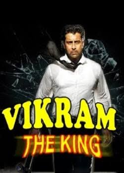 Vikram The King (2018) South Indian Hindi Dubbed Movie
