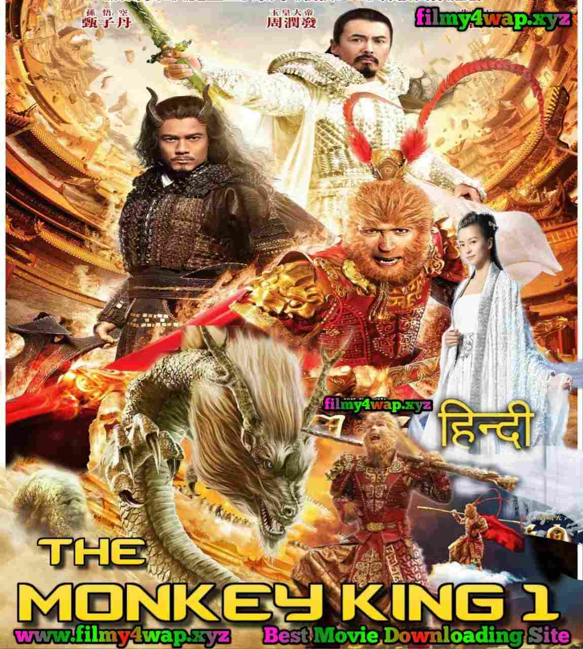 The Monkey King 1 Hindi Dubbed Full HD Movie 500MB