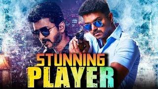 Stunning Player (2018) South Indian Hindi Dubbed Movie