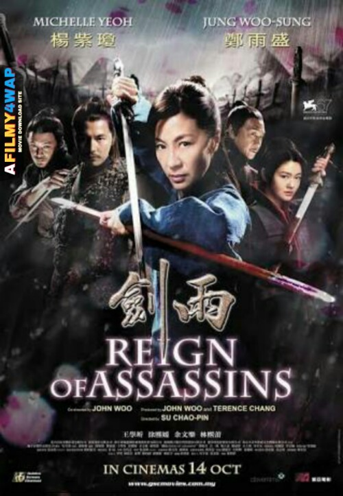 Reign of Assassins (2010) Chinese Hindi Dubbed Movie