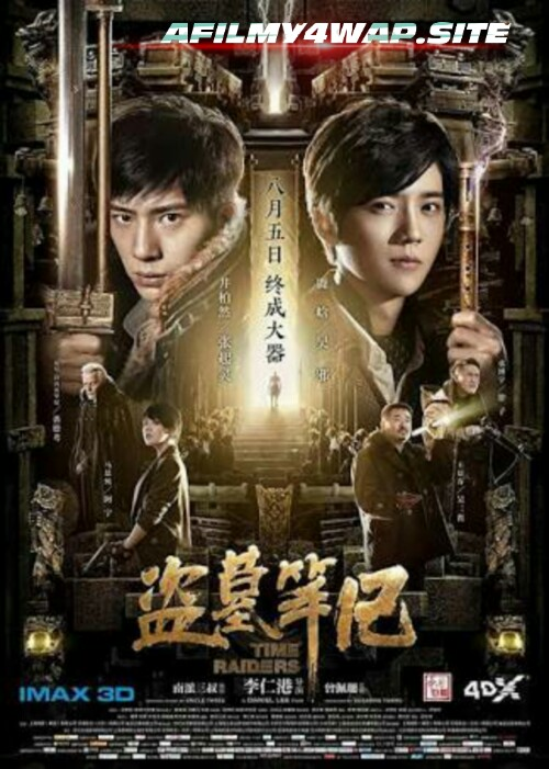 Time Raiders (2016) Chinese Hindi Dubbed Movie