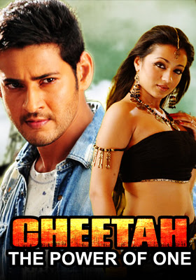 Cheetah The Power Of One (2018) South Indian Hindi Dubbed Movie