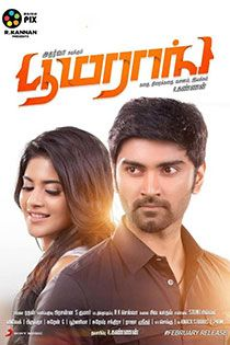 BOOMERANG (2019) New South Hindi dubbed movie