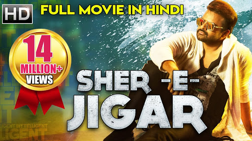 Sher E Jigar (2018) South Indian Hindi Dubbed Movie