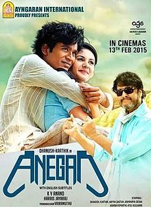 Anek (2018) South Indian Hindi Dubbed Movie