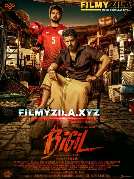 Bigil (2019) South Indian Hindi Dubbed Movie