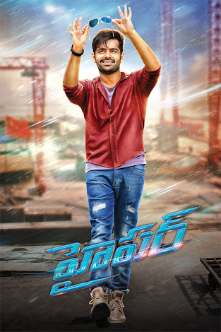Hyper (2016) Hindi Dubbed South Indian Movie