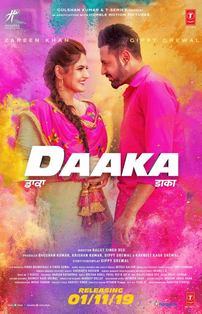 daaka-2019-punjabi-movie-information-and-pictures