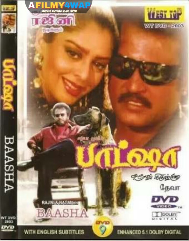 Baasha (1995) Hindi Dubbed South Indian Movie