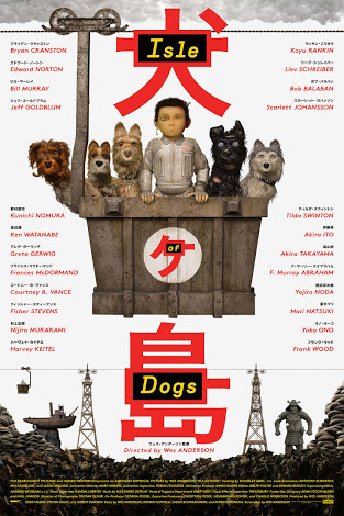 Isle Of Dogs (2018) Full Movie Hindi Dubbed