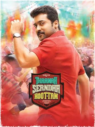 Thaanaa Serndha Koottam (2018) South Indian Hindi Dubbed Movie