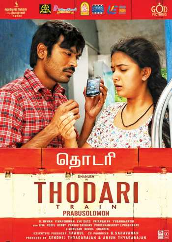 Express Khiladi (Thodari) (2018) South Indian Hindi Dubbed Movie