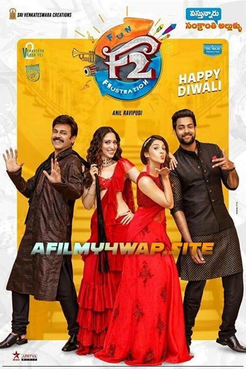F2 - Fun and Frustration (2019) South Indian Hindi Dubbed Movie