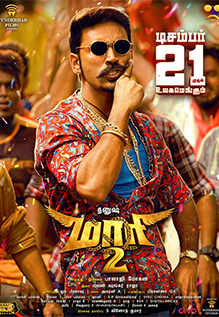 Maari 2 (2018) South Indian Hindi Dubbed