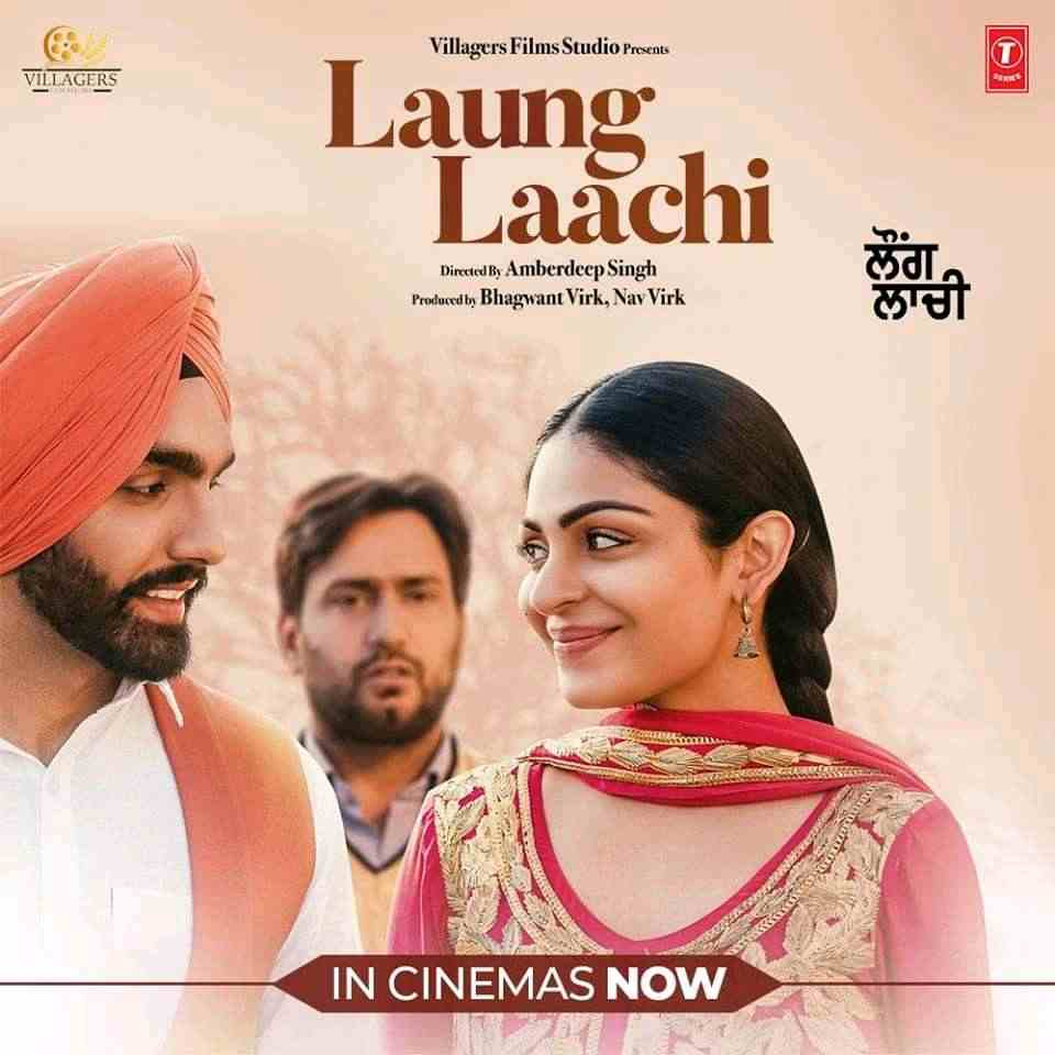 Laung Laachi (2018) Punjabi Full Movie 480p HDRip 500MB 300MB