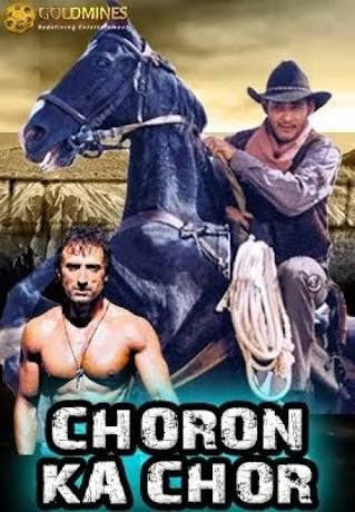 Choron Ka Chor (2002) Hindi Dubbed South Indian Movie