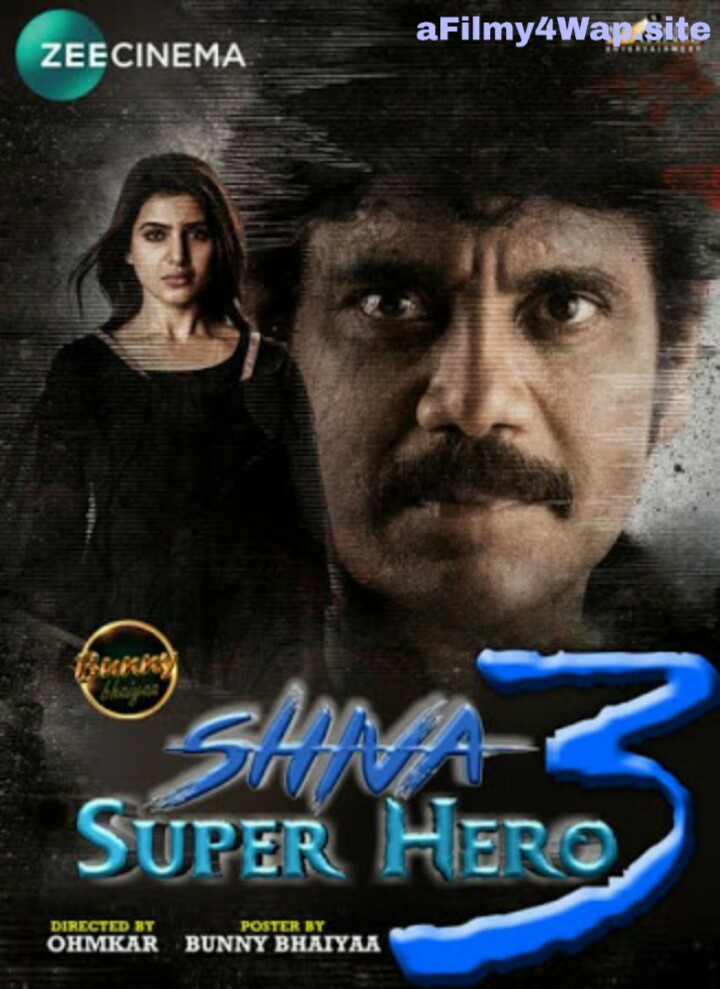 Shiva The Super Hero 3 (2018) South Indian Hindi Dubbed Movie