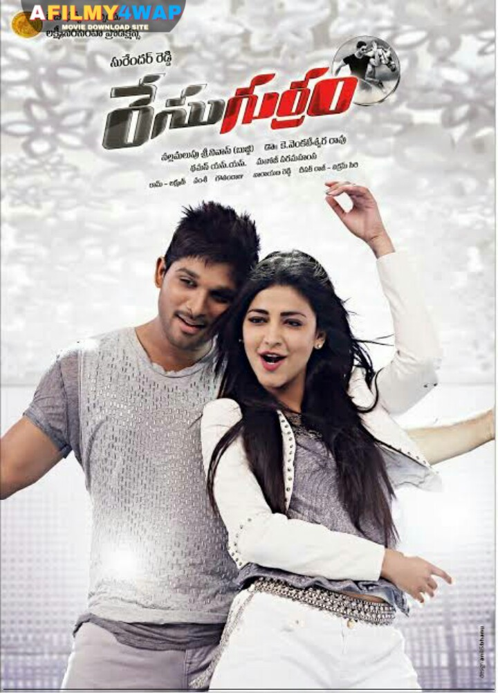 Lucky The Racer (2014) Hindi Dubbed South Indian Movie