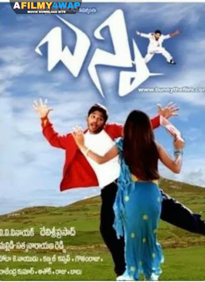 Bunny The Hero (2015) Hindi Dubbed South Indian Movie