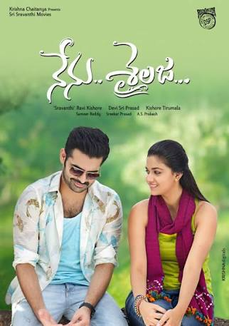 Nenu Sailaja (2016) Hindi Dubbed South Indian Movie