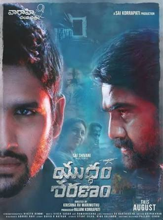 Yuddham Sharanam (2018) South Indian Hindi Dubbed Movie
