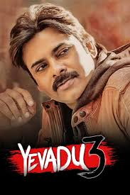 Yevadu 3 (2018) South Indian Hindi Dubbed Movie