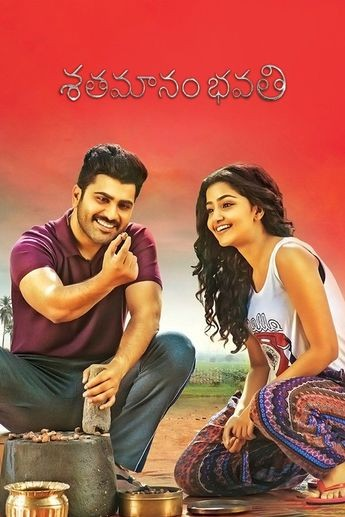 SO Krishnamurthy (Shatamanam Bhavati) 2019 Hindi Dubbed 480p 720p HDRip