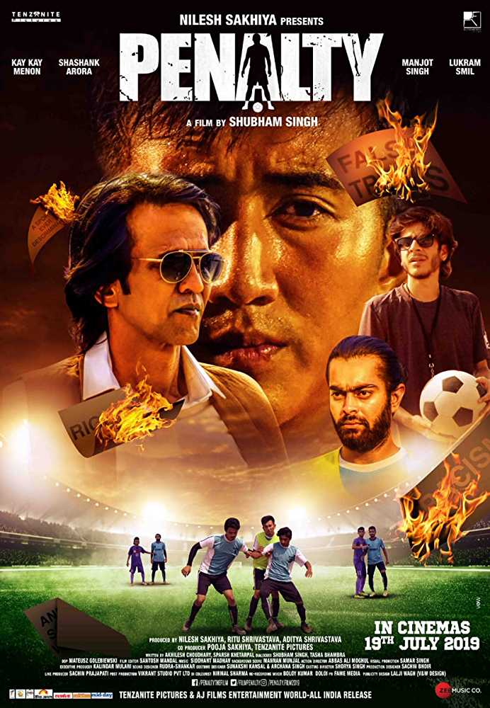 Penalty (2019) Hindi Full Movie