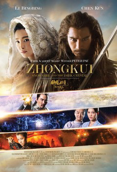 Zhongkui Snow Girl and the Dark Crystal (2015) Chinese Hindi Dubbed Full Movie BluRay