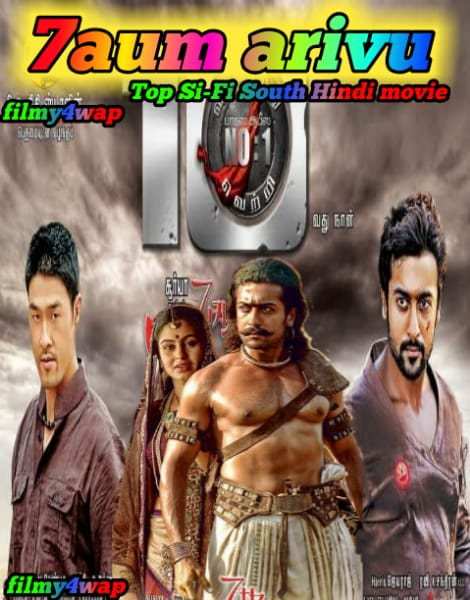new south movies download in hindi 300mb