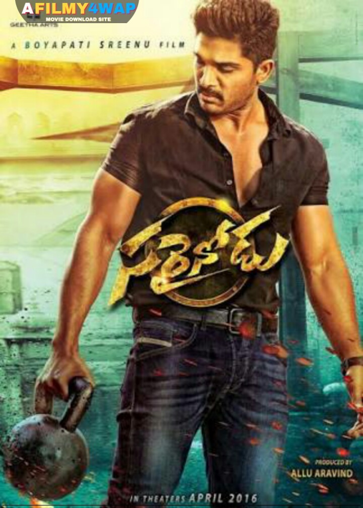 Sarrainodu (2016) Hindi Dubbed South Indian Movie