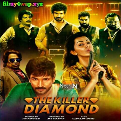 South movie 2019 new movie download hd hindi | 2019