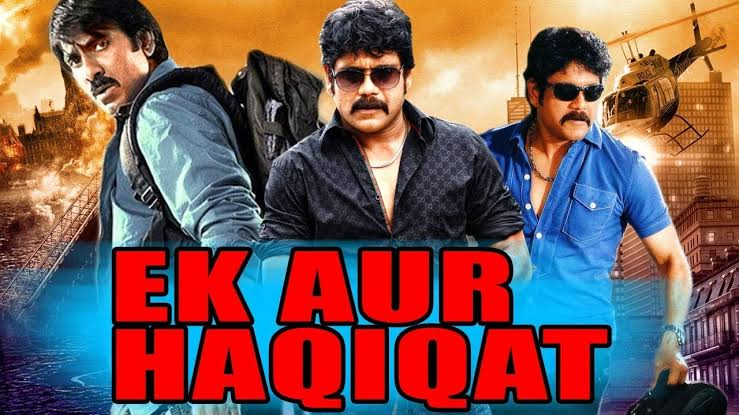 Ek Aur Haqeeqat (2018) South Indian Hindi Dubbed