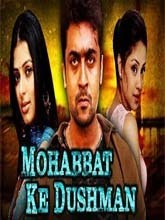 Mohabbat Ke Dushman (2018) South Indian Hindi Dubbed Movie