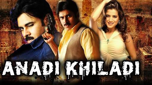 Anadi Khiladi (2018) South Indian Hindi Dubbed Movie
