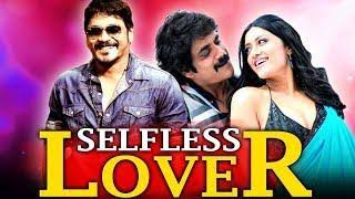 Selfless Lover (2018) South Indian Hindi Dubbed Movie