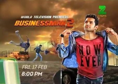 Businessman 2 (2017) Hindi Dubbed South Indian Movie