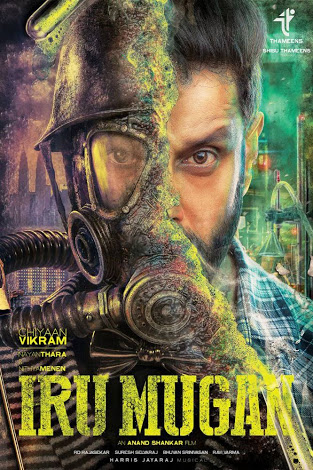 Iru Mugan (2016) Hindi Dubbed South Indian Movie